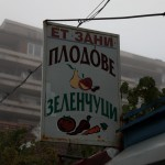Fruit shop, Kyustendil, Bulgaria